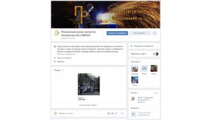 Оформление и ведение группы ВКонтакте для OMIS40