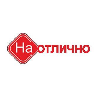 """Клиент компании: Центр подготовки начальной школы """"На отлично"""""""