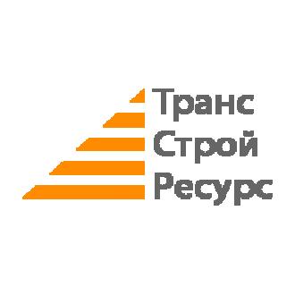 """Клиент компании: Группа компаний """"ТрансРесурсСтрой"""""""
