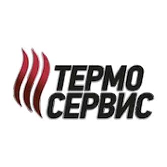 Клиент компании: Термо-Сервис