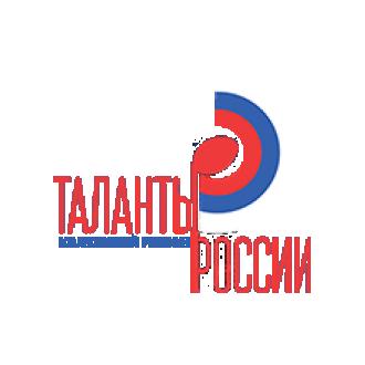 Клиент компании: Таланты России