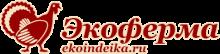 Клиент компании: Ферма OOO «Агрофирма Хрустали»