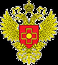 Клиент компании: ФГБУЗ Клиническая больница № 8 ФМБА России