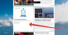 """Настройка контекстной рекламы Яндекс Директ в группе компаний """"Сорока"""""""